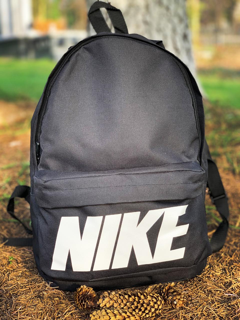 Рюкзак Nike стильный городской спортивный горный школьный мужской, женский