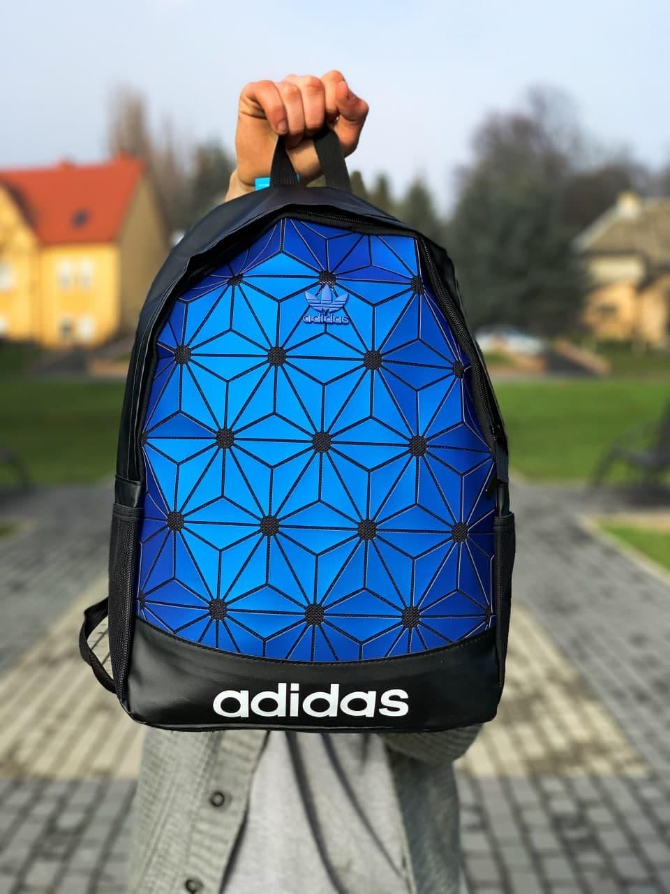 Рюкзак Adidas 3D синий Адидас стильный городской спортивный горный школьный новый