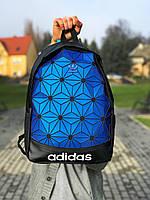 Рюкзак Adidas 3D синий Адидас стильный городской спортивный горный школьный новый, фото 1