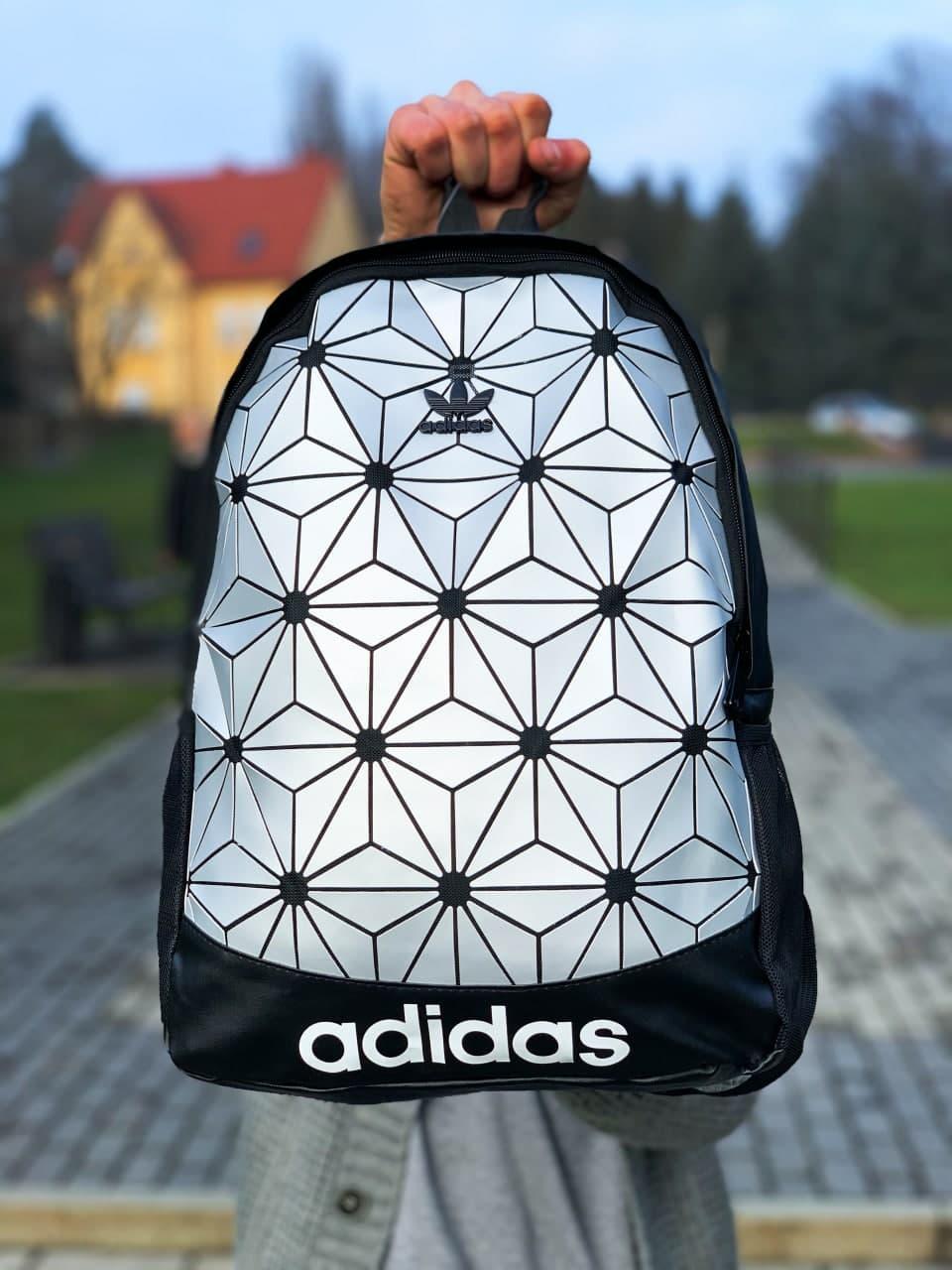 Рюкзак Adidas 3D белый Адидас стильный городской спортивный горный школьный новый