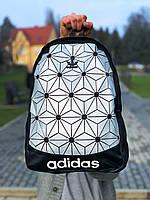 Рюкзак Adidas 3D белый Адидас стильный городской спортивный горный школьный новый, фото 1