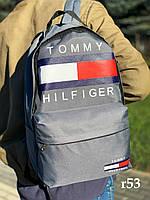 Рюкзак Tommy Hilfiger городской мужской, женский, фото 1