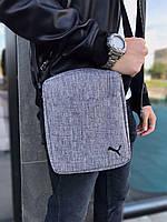 Барсетка Puma Мужская сумка через плечо Мессенджер Женская, фото 1