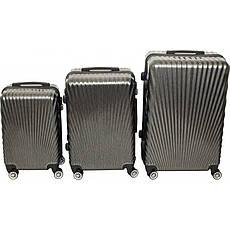 Комплект валіз № BL-227 Темно-сірий