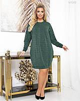 Р. 48-58 Женское трикотажное платье - туника Мюсен большого размера