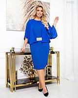 Р. 50-56 Женское нарядное платье Эмилия полубатал