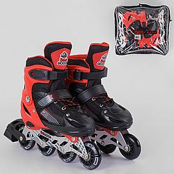 Ролики детские четырехколесные Best Roller с подсветкой размер М 34-37 красные