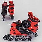 Ролики детские четырехколесные Best Roller с подсветкой размер М 34-37 красные, фото 2