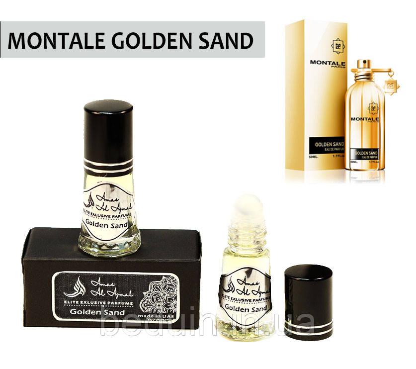 montale_golden_sand.jpg