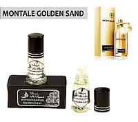 Интригующий восточный аромат унисекс Аналог на бренд Montale Golden Sand (Монталь Голден Сенд), фото 1
