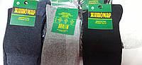 Мужские носки сетка Житомир, фото 1