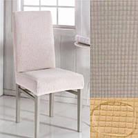 Чехлы на стулья Молочный без оборки водоотталкивающие Kare Турция