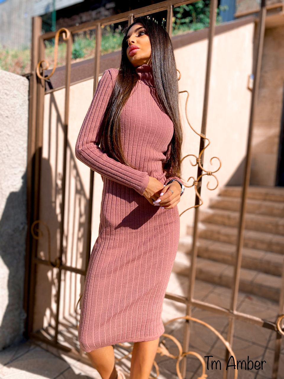 Изящное платье машинной вязки с воротником-гольф  Planet of beauty
