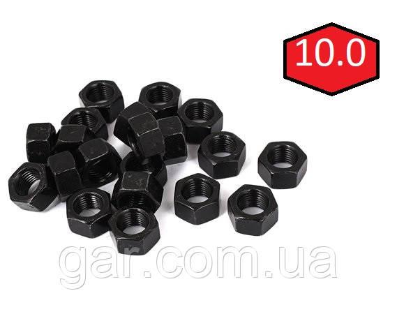 Гайки высокопрочные М20 класс прочности 10.0 ГОСТ 5915-70, DIN 934