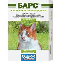 Капли от блох Барс (фипронил), для кошек, 1 пипетка