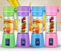 Портативный Мини Блендер USB Шейкер для Смузи Соковыжималка Smart Juice Cup Fruits