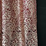 Готова фіранка з ламбрекеном 250x180 Колір-Бордовий, фото 7