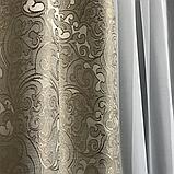 Готовая занавеска с ламбрекеном  250x180  Цвет-Бежевый, фото 4