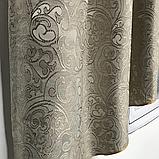 Готовая занавеска с ламбрекеном  250x180  Цвет-Бежевый, фото 5