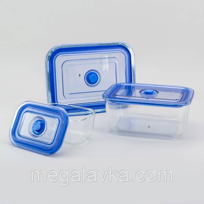 Набор стеклянных контейнеров (судков) Herisson EZ-2503 - 3 контейнера
