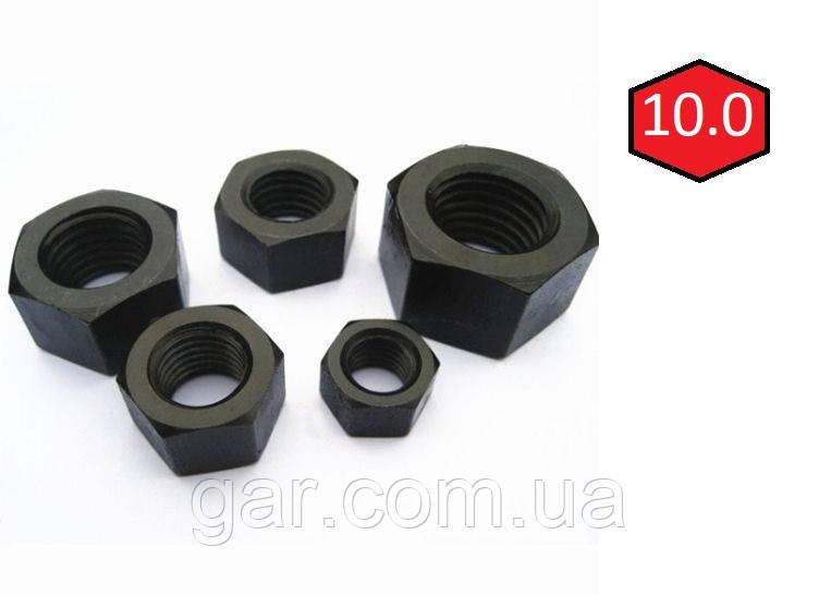 Гайки высокопрочные М36 класс прочности 10.0 ГОСТ 5915-70, DIN 934