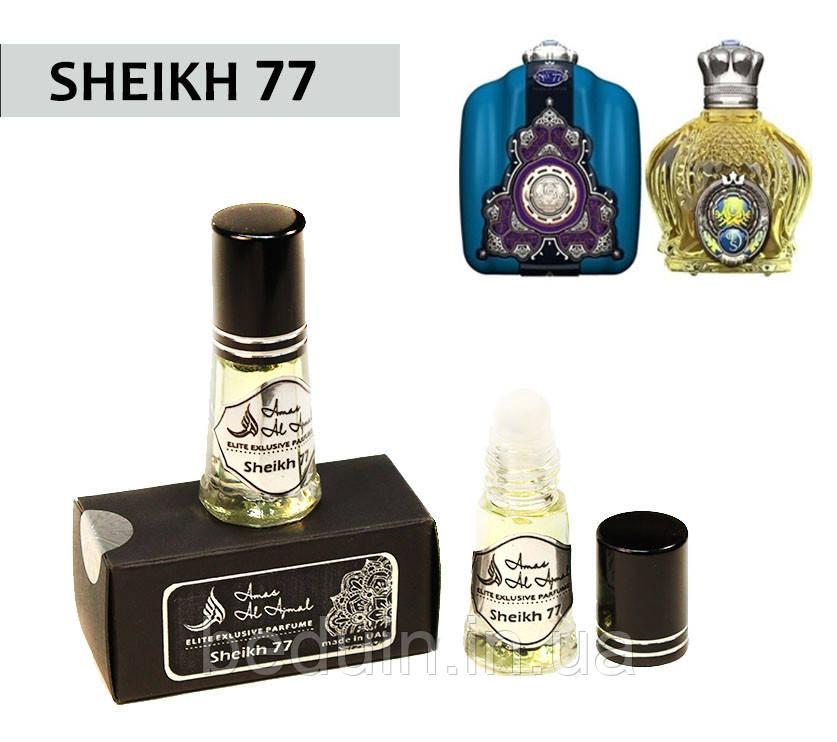 sheikh_77.jpg