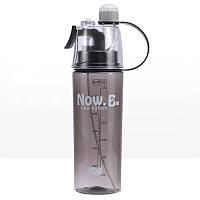 """Спортивная / вело пластмассовая фляга / бутылка-спрей """"NEW.B"""" с распылителем и колпачком (600 мл) СЕРЫЙ"""