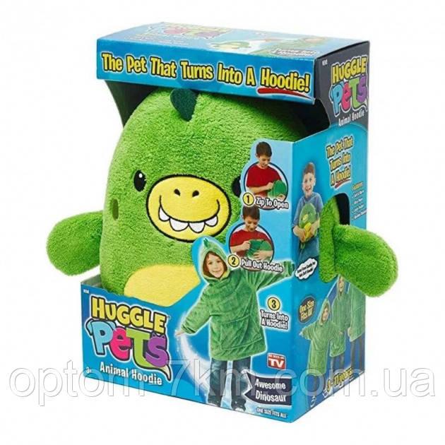 Детская толстовка трансформер подушка халат с капюшоном Huggle Pets Hoodie NJ-324 G