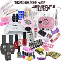 Профессиональный набор для маникюра KODI Professional с лампой SUN X и фрезером ZS-601
