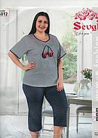 """Пижама женская с бриджами """"Sevgi"""""""