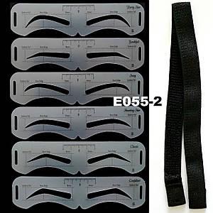 Трафареты для бровей с резинкой 6 форм 2 см сплошные брови, двойные формы, сдвоенные шаблоны для бровей
