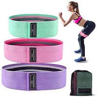 Набор тканевых резинок для фитнеса (эспандеры резинки для фитнеса), 3 шт в мешочке