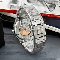 Мужские наручные часы Audemars Piguet Royal Oak 0788 Silver-Blue, фото 4
