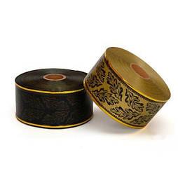 Стрічка з візерунком Дубок в золоті, 5см/50ярд(4 кольори)