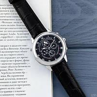 Мужские наручные часы Patek Philippe Grand Complications 5002 Sky Moon Black-Silver-Black New, фото 2