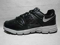 П1245-54 Кроссовки Nike Midfit (кожа)