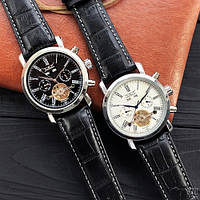 Мужские наручные часы Jaragar 540 Black-Silver-White, фото 2