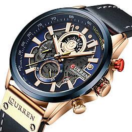 Мужские наручные часы Curren 8380 Blue-Cuprum