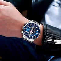 Мужские наручные часы Curren 8351 Silver-Blue, фото 2