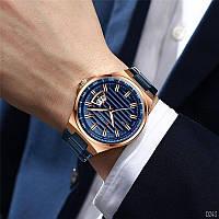 Мужские наручные часы Curren 8375 Blue-Cuprum, фото 3