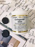 CollagenUP, Колаген, КолагенАП, морской коллаген из iHerb, 206 грам, гиалуроновая кислота и витамин C