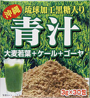 Аодзиру - сухой напиток Ryukyu Healthy Foods.Зеленый сок + капуста + момордика (с коричн.сахаром) 30 пак.