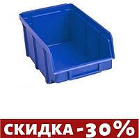 Ящик для метизов Wave - 155 х 100 х 75 мм, цветной 10 шт.