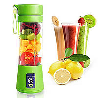 Блендер Smart Juice Cup Fruits USB с аккумулятором