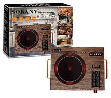 Инфракрасная плита Sokany SK-3569