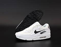 Чоловічі кросівки Nike Air Max 90VT білі. ТОП репліка ААА класу.