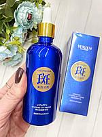 VENZEN Niacinome Whitening Anti-Freckle Emulsion Отбеливающая    сыворотка  против веснушек и пигментации