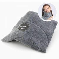 Подушка для путешествий Travel pillow Серая