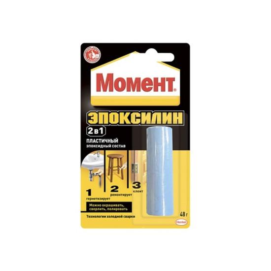 Клей МОМЕНТ ЭПОКСИЛИН эпоксидный, 48 гр., Henkel (в шоу-боксе)