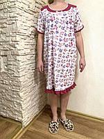 Размер 48, 50 (L, XL) ! Хлопковая рубашка для сна для женщин и девушек, домашняя одежда.